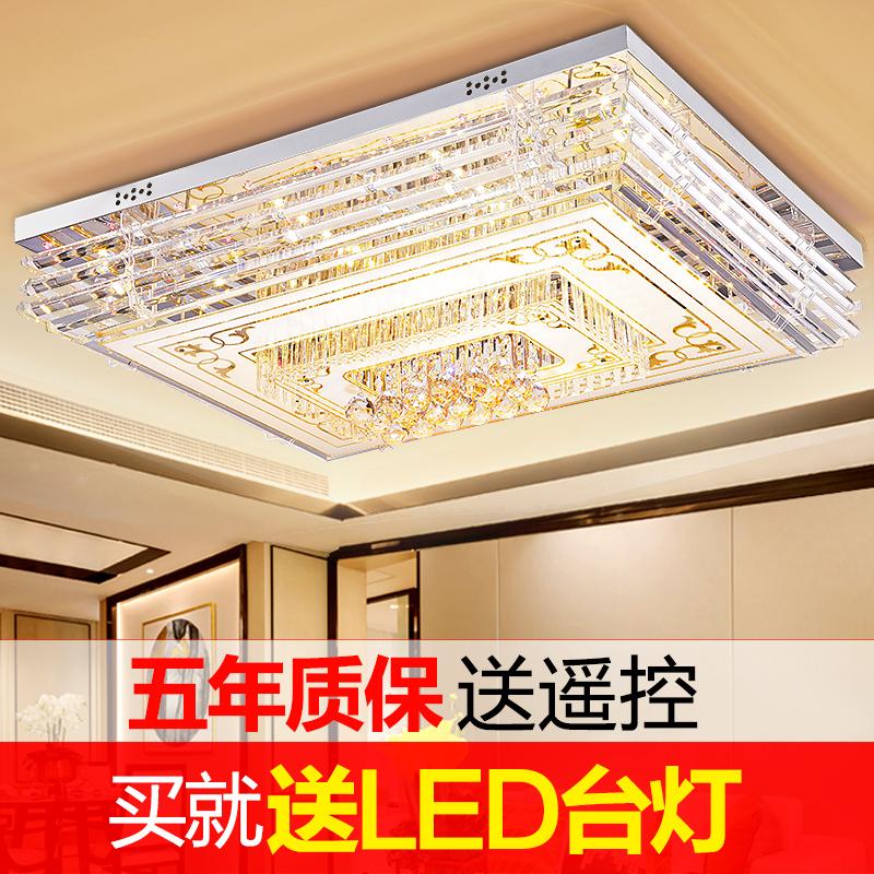 组合卧室全屋套餐长方形大灯吸顶灯