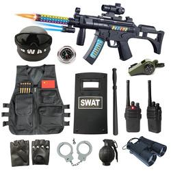 儿童电动玩具枪套装全套cos装备小警察男孩生日礼物吃鸡 抢
