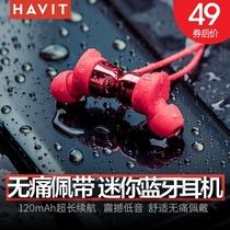 havit/海威特 I39运动蓝牙耳机无线跑步单双耳入耳头戴式小型超长待机耳麦男女适用vivo苹果iPhone颈挂脖oppo
