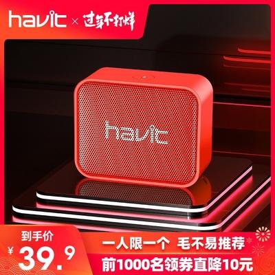 havit/海威特M5智能蓝牙音箱无线ai内置小度助手超重低音炮家用迷你小型手机音响大音量随身便携式户外3d环绕