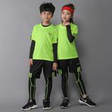 儿童紧身衣健身服套装男女童小学生篮球足球跑步打底速干衣训练服