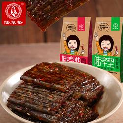 陆草垫泡椒臭干子麻辣条大礼包四川特产重庆零食品儿时怀旧小零食