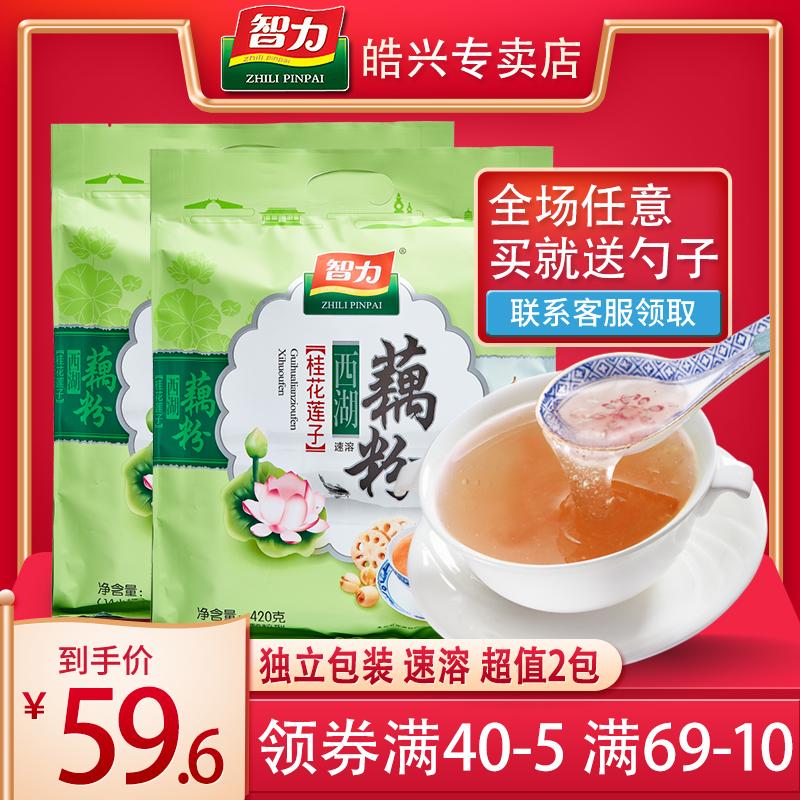 智力桂花莲子藕粉420g*2 杭州西湖藕粉羹特产五谷早餐热饮代餐粉
