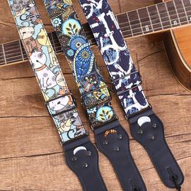 可插拨片式民谣木吉他背带 个性卡通尤克里里贝斯背带电吉他肩带图片