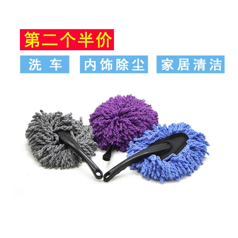 擦车内饰清洁用品专用工具小号汽车刷子除尘掸车车内扫灰小拖把