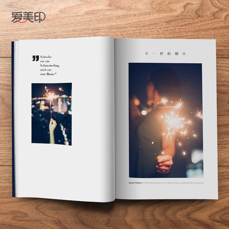 情侣手工DIY杂志纪念册宝宝相片定制生日礼物照片书做相册本制作