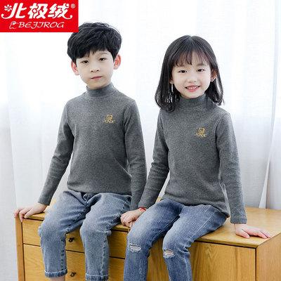北极绒童装儿童打底衫纯棉男童女童保暖上衣半高领宝宝长袖T恤冬