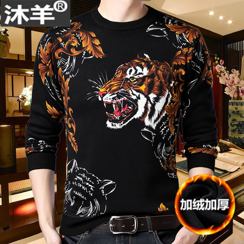 20 autumn winter printed Plush sweater mens knitted bottomed sweater personality trend sweater with dragon and tiger pattern long sleeve mens sweater