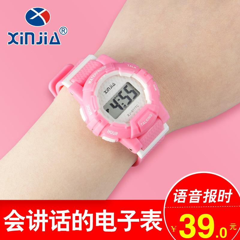 Спортивные часы Артикул 560790013179