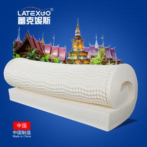 latexgo /蕾克妮斯泰国单乳胶床垫