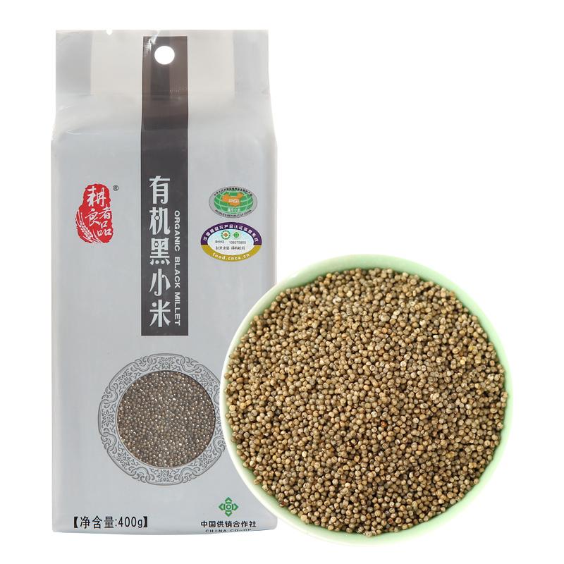 400g * 2 black millet porridge northeast healthy organic black millet breakfast spot black millet