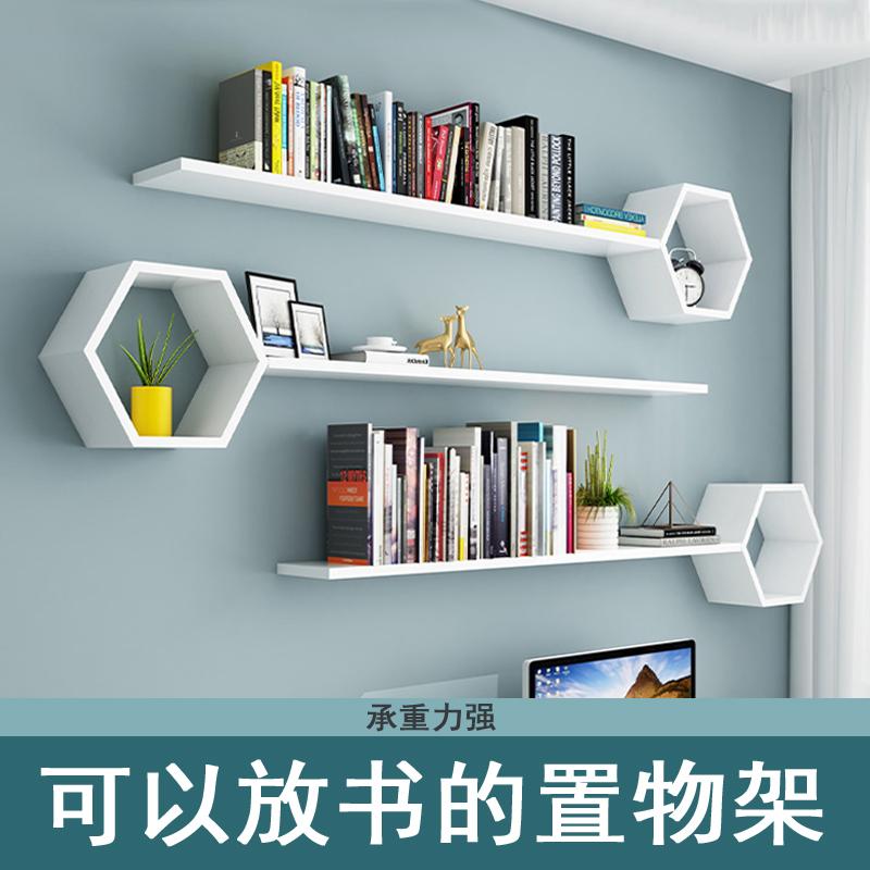 墙上置物架免打孔餐厅沙发客厅卧室背景墙面装饰创意挂墙壁柜书架