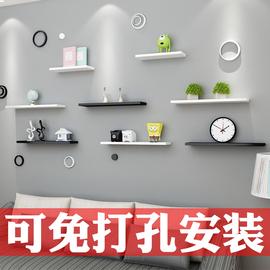 墙上置物架一字隔板免打孔客厅厨房卧室现代简约壁挂墙面墙壁搁板图片