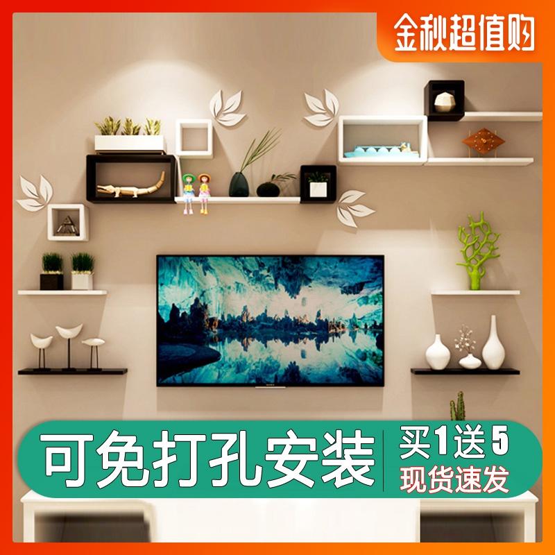 墙上置物架客厅影视电视背景墙创意格子房间墙面免打孔壁挂柜装饰11月29日最新优惠