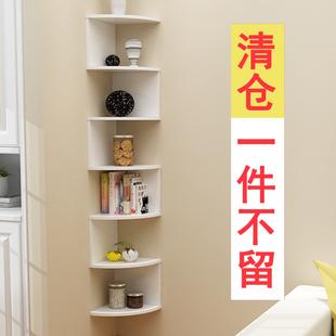 墙角书架置物架搁板收纳壁挂墙面装饰墙壁转角架角落三角墙上隔板品牌