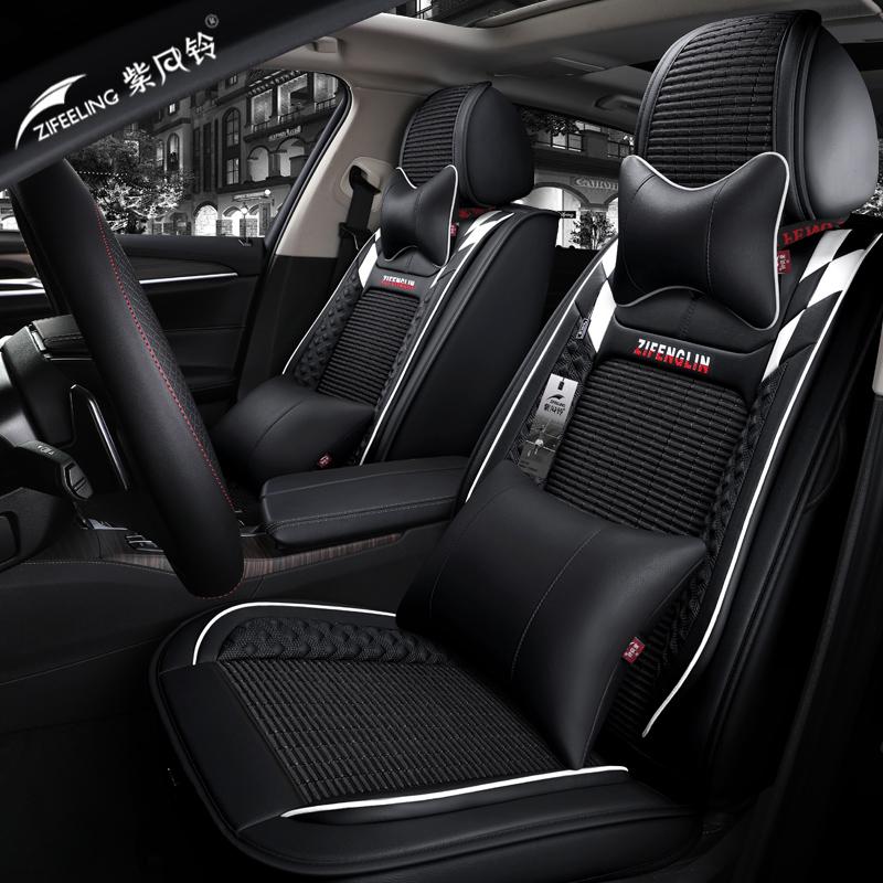 2016年2017款2018新款众泰大迈X5X7汽车坐垫四季车套全包座垫座套