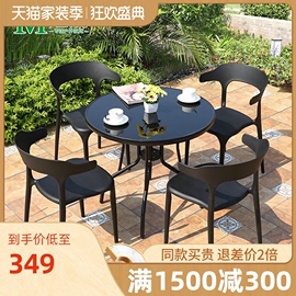 塑料沙滩桌子圆形啤酒桌椅户外塑料大排档夜市烧烤桌椅沙滩椅组合