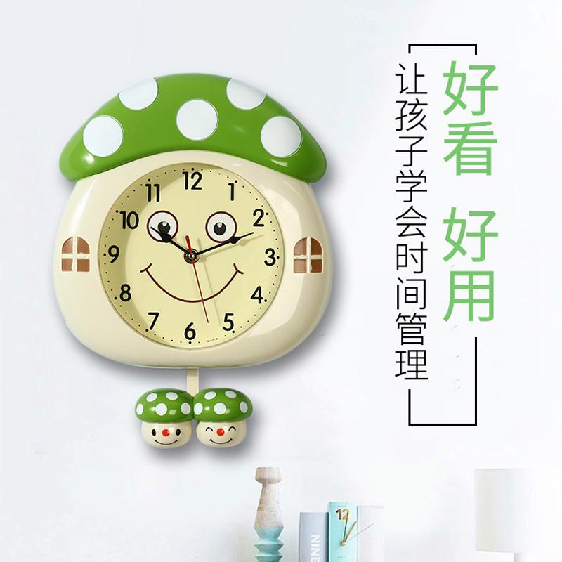 Часы на стену Артикул 600663932789