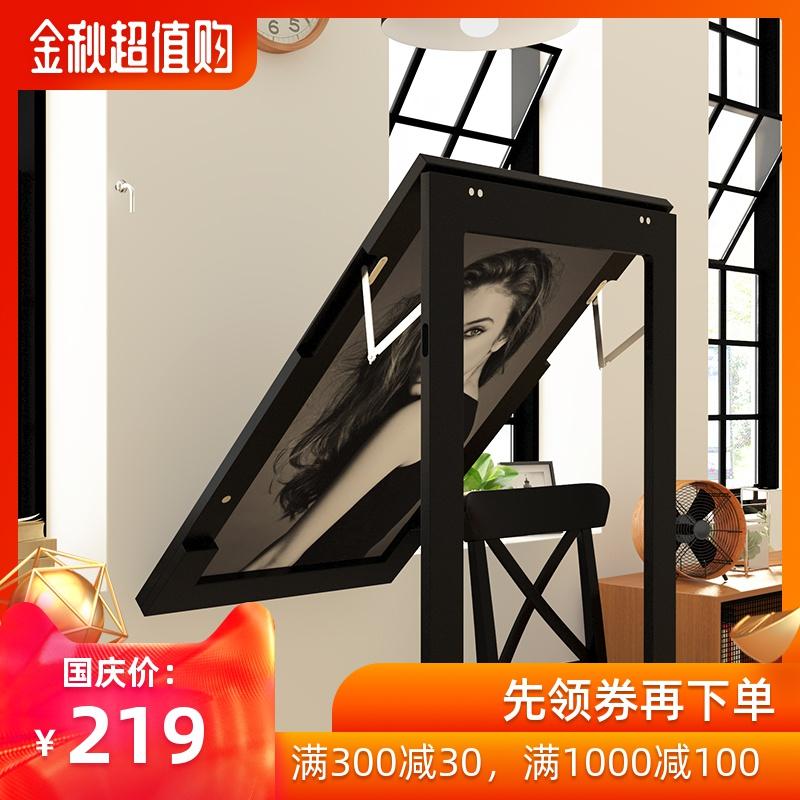 限10000张券壁挂墙上折叠餐桌吧台小户型伸缩隐形家用多功能墙桌椅饭折叠桌子