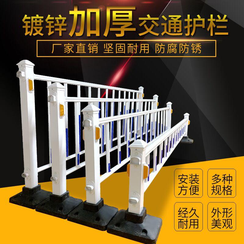 加厚道路防护栏隔离栏市政栏杆城市马路交通栅栏防撞锌钢户外围栏