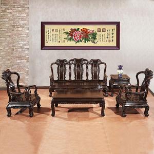 集美红红木家具黑檀木/红檀木实木沙发小户型客厅红木沙发五件套
