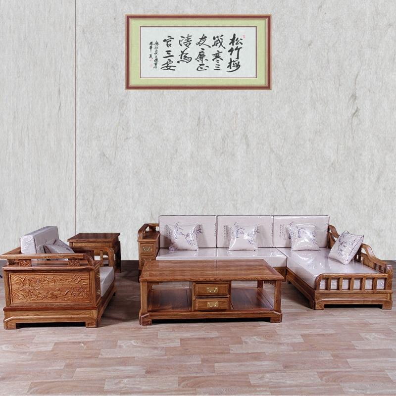 红木家具刺猬紫檀木新中式客厅沙发带贵妃花梨木小户型实木沙发