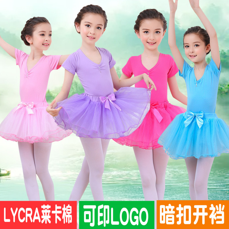 Dance clothes childrens short sleeved girls spring and summer ballet skirt Chinese Dance fluffy skirt childrens grading practice clothes