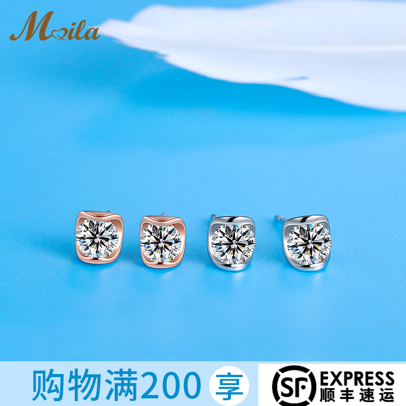 Mina Earrings femininity Korean personality simple pure silver earrings exquisite Earrings bone nails inlaid with Cubic Zirconia