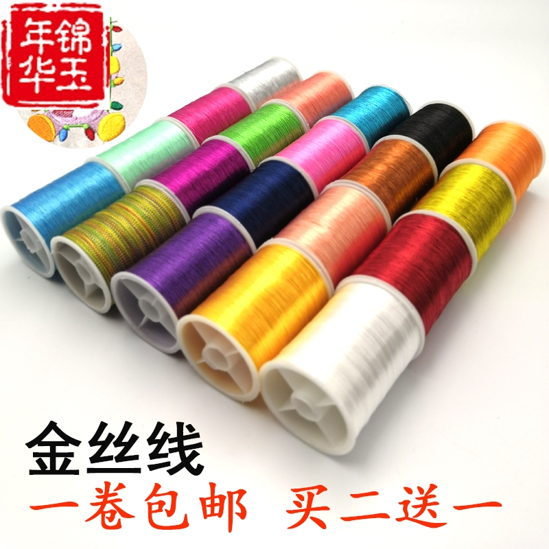 Ткачество / вышивка Артикул 600530779429