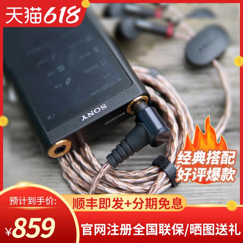 Sony/索尼 MUC-M12SB1 4.4平衡MMCX升级金宝线 适配舒尔/谢兰图等