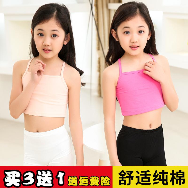 儿童夏装女童裹胸吊带小背心抹胸中大童小女孩发育期学生内衣打底