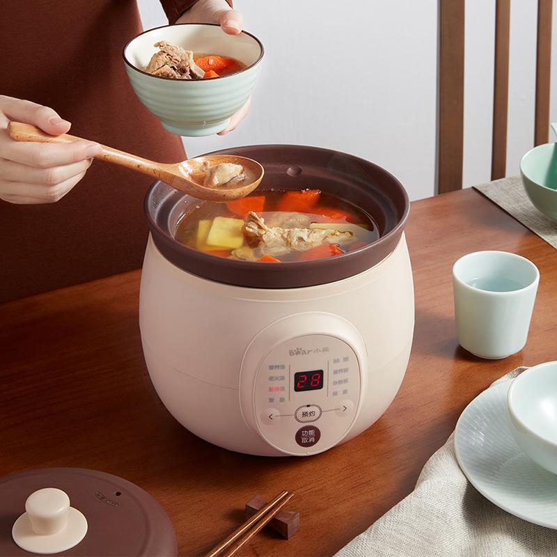 小熊电炖炖锅养生煲汤家用2l紫砂锅