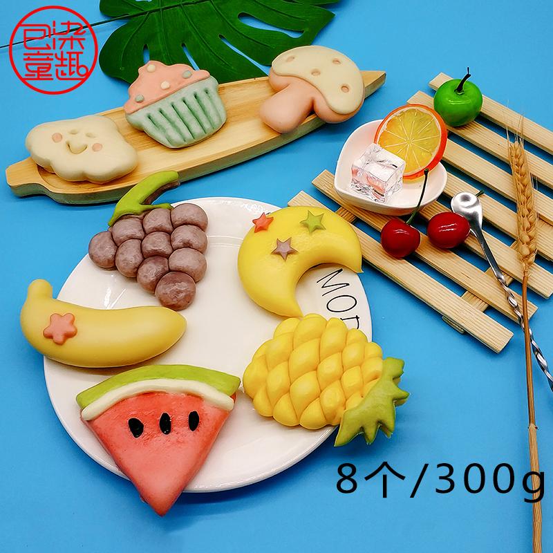 纯手工早餐卡通馒头果蔬组合300g可爱方便营养宝宝点心包子面食