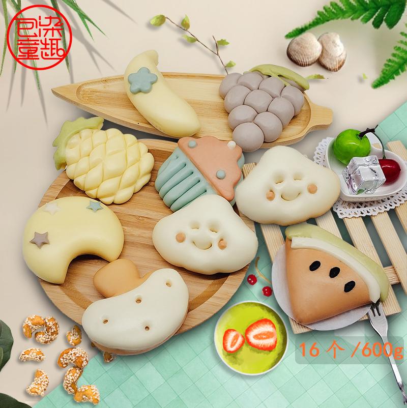 卡通馒头面食纯手工早餐果蔬组合600g可爱方便速食营养点心包子