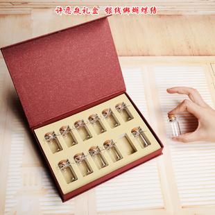 礼盒木塞小玻璃瓶试管玻璃瓶套装 许愿瓶玻璃瓶装 礼品盒包装 盒创意