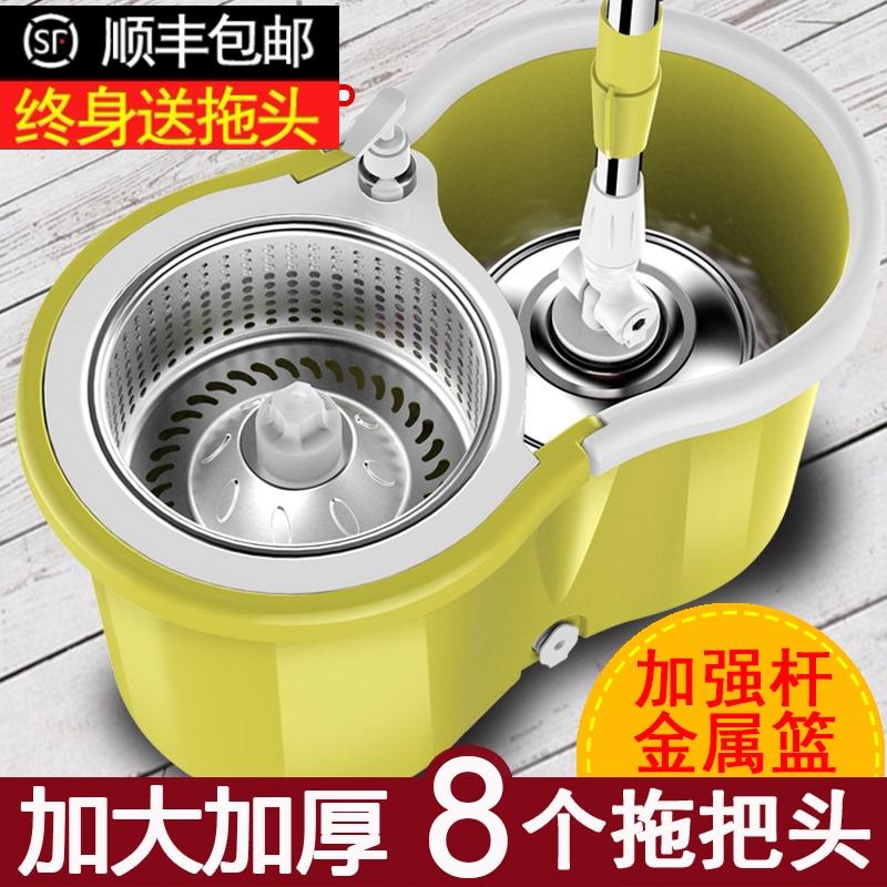 拖把杆旋转式免手洗通用家用自动甩水拖地神器一拖墩布桶地拖布净