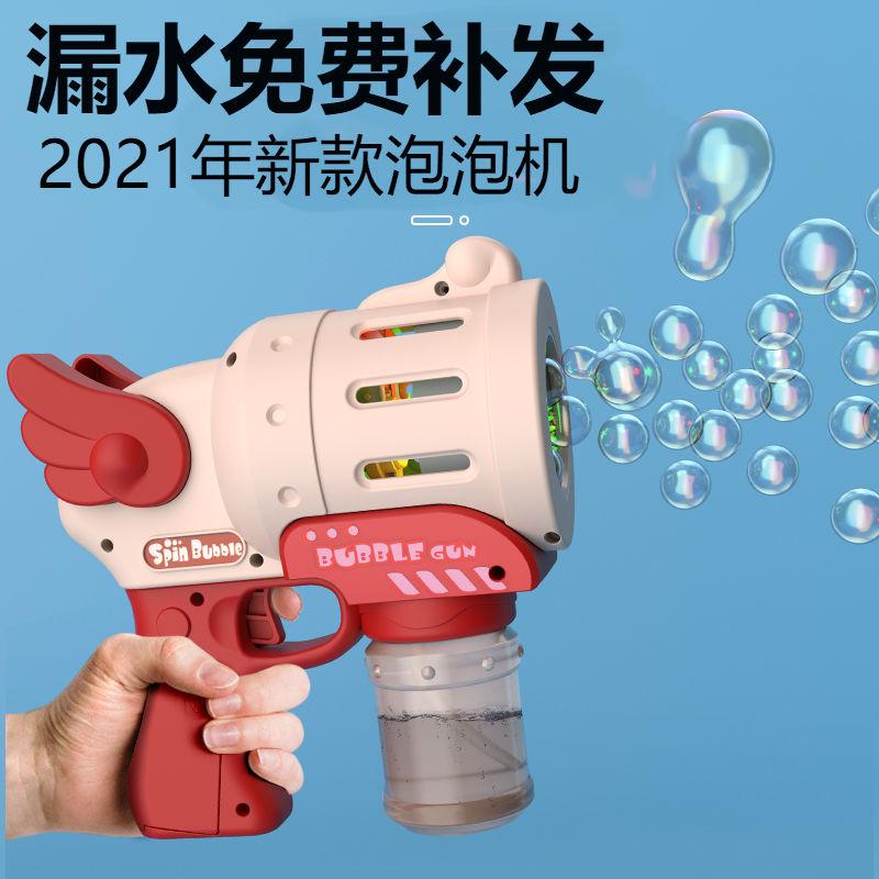 网红吹泡泡机儿童玩具枪电动少女心ins全自动加特林男孩女孩手持