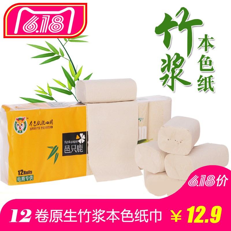 邑只鹿卫生纸家用12卷纸巾家庭装卷筒纸4层无芯手纸 本色厕纸