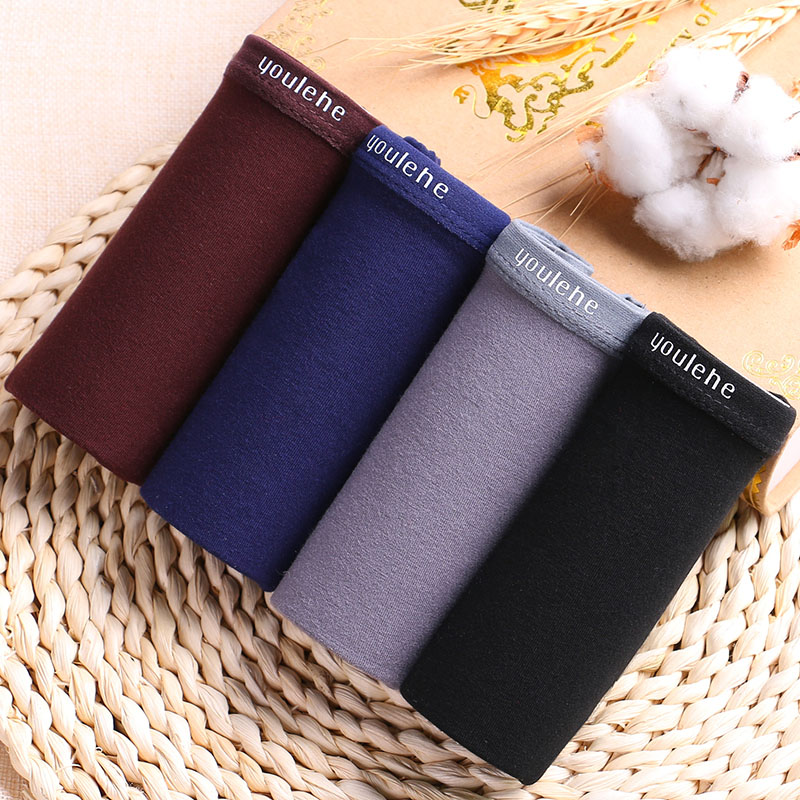 Youle box mens underwear mens boxer pants pure cotton youth modal all seasons ultra thin solid color four corner flat bottoms