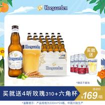 罐装啤酒24听装整箱330ml呼伦贝尔海拉尔啤酒特制碑酒包邮免运费