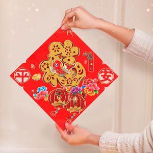 春节装饰鼠年立体福字门贴