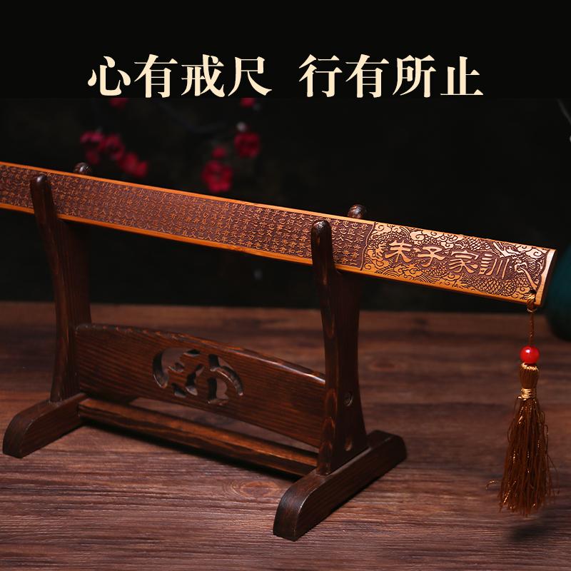 Правитель бьет ладонь, отштукатуренный бамбуковый указатель в подарок Учительская традиционная культура учеников бамбукового правителя правителя
