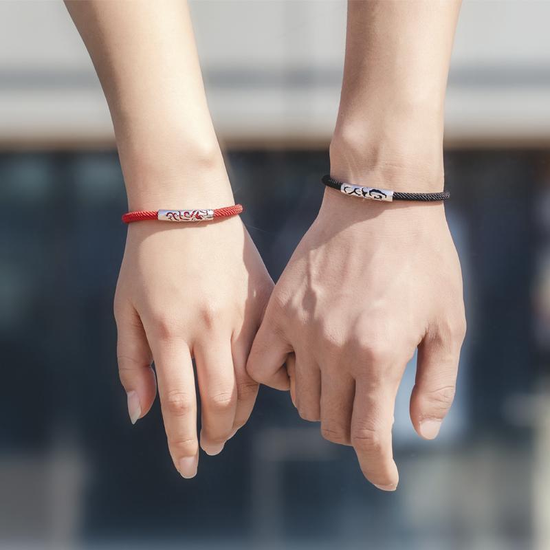 纯银情侣手链一对韩版学生首饰女简约红手绳手环本命年可刻字礼物