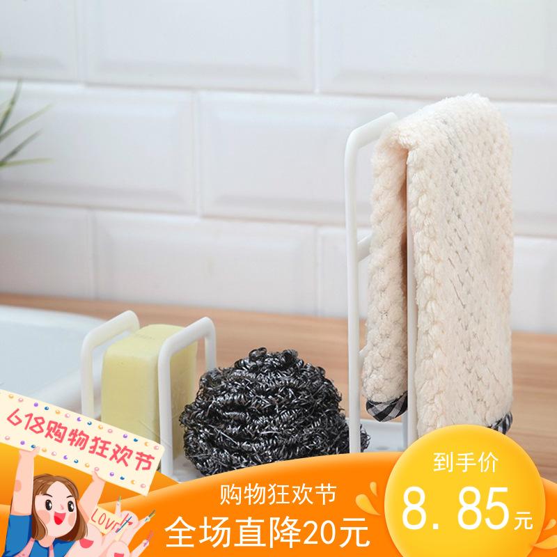 厨房新款其他菜板架架洗碗布沥水置物架厨具收纳筐毛巾抹布挂架子 Изображение 1
