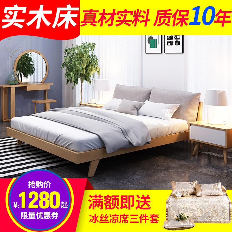 Нордический все деревянные кровать войти 1.5 метр 1.8 основной спальня мебель современный простой чистый японский двуспальная кровать брак кровать