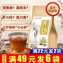 人参五八宝养生茶枸杞男肾黄精红枣桂圆男人养身金抢花茶持组合久