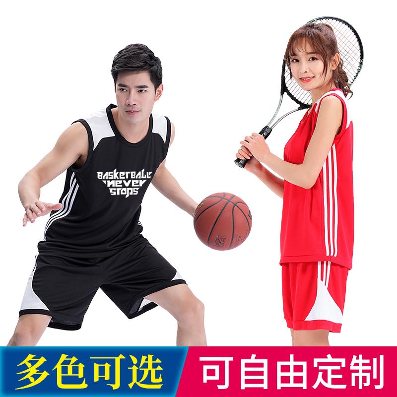 (用2元券)篮球服套装男女情侣球衣大学生背心