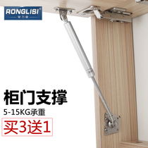 Rongli gas support hydraulic rod pneumatic rod Cabinet gas spring support rod hydraulic pole to flip the door bed