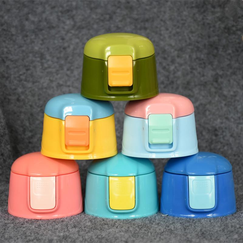 富光不锈钢儿童吸管杯WFZ1021-600杯盖FGL-3581盖子水杯通用配件