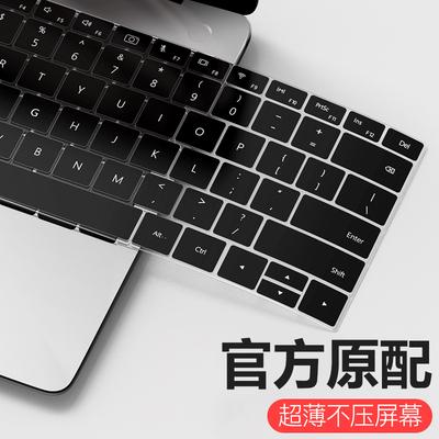 华为MateBook14键盘膜13笔记本D14荣耀2020款MagicBook Pro全覆盖X Pro电脑D15键盘保护膜贴纸膜15寸防尘硅胶